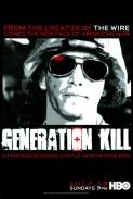 gen-kill