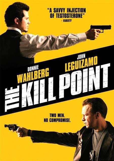 the_kill_point