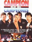 campeon de campeones poster